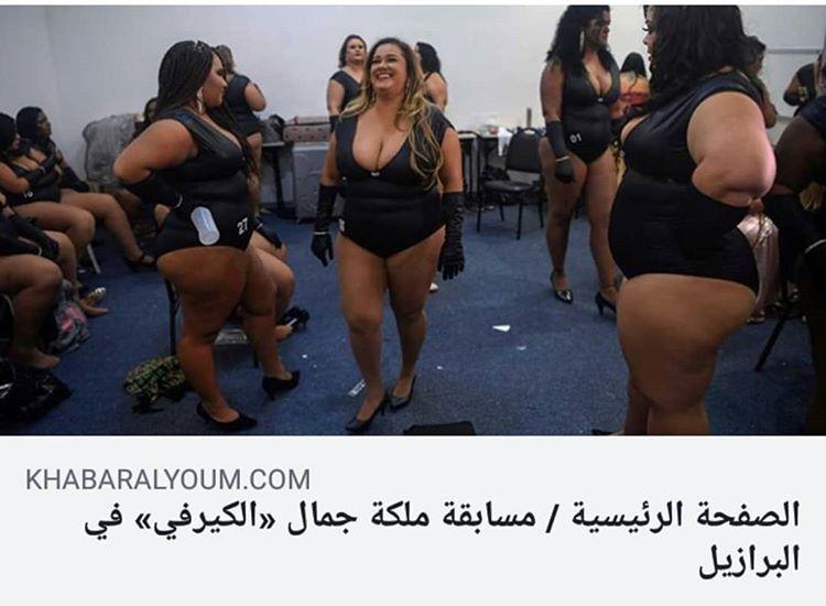 Deusa plus size no Egito